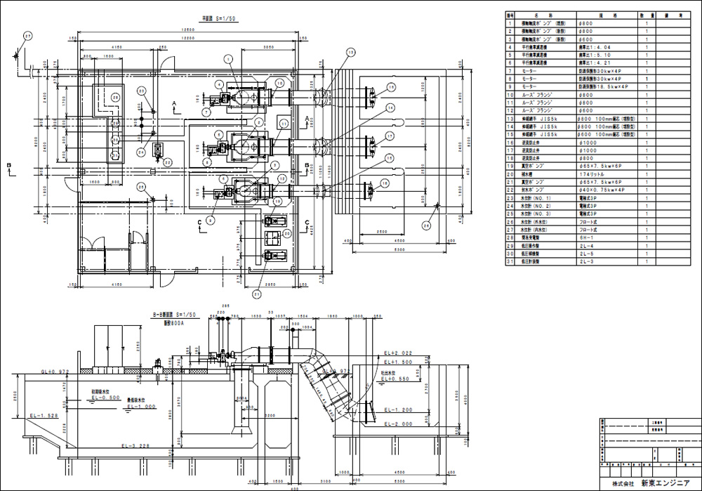 ポンプ設備 設計図図面