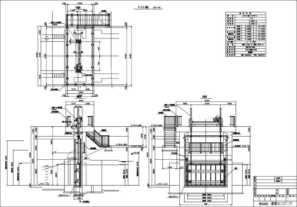 水門設備 設計図図面