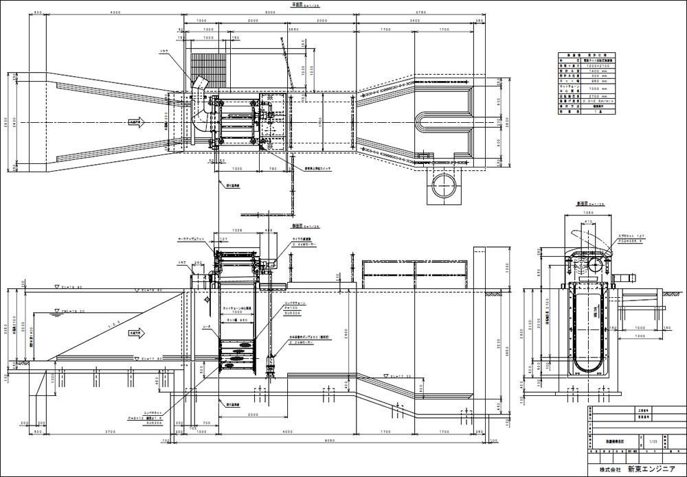 除塵機 設計図図面